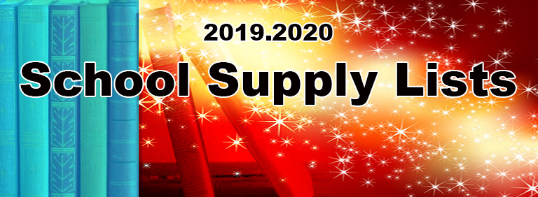 school supply list banner